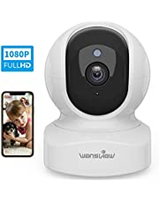 Wansview WiFi IP Camera, 1080P Wireless Home Security Camera Q5 for Baby, Elder, Pet Camera Monitor with Motion Detection 2-Way Audio Night Vision Pan Tilt Zoom, Works with Alexa (White)