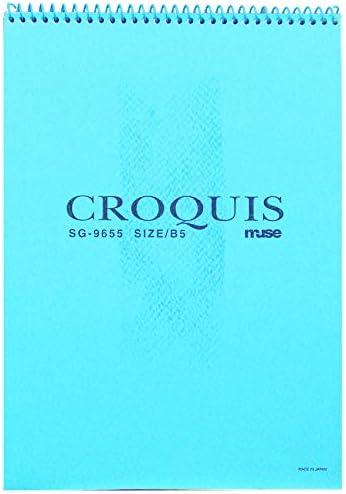 CROQUIS 学校教材用 ケナフクロッキー SGブック SG-9655 (ホワイト) B5 青表紙 (10冊入)