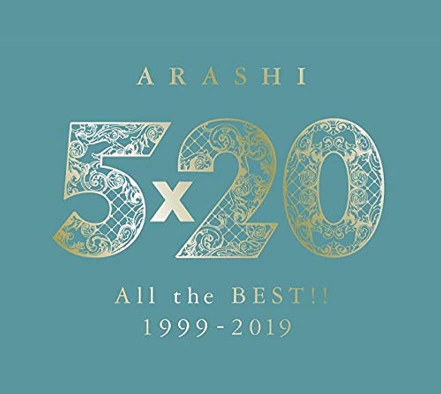 後方ビスケット顕微鏡5×20 All the BEST!! 1999-2019 (初回限定盤1) (4CD+1DVD-A) (予約追加生産分 ※8月中旬以降のお届けとなります)