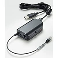 VEC LRX-40USB Telephone Recording Adapter