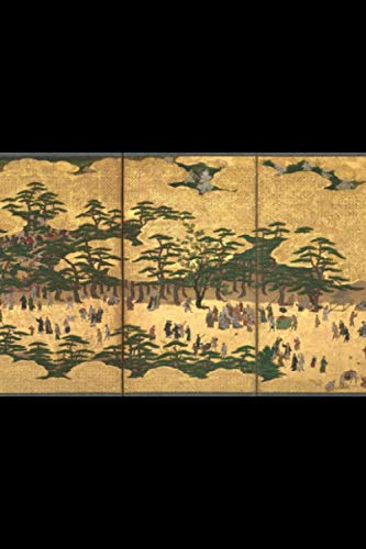 Amusements at Higashiyama in Kyoto: A 6x9 Lined Notebook Journal (Asian Journal Of Literature Culture And Society)