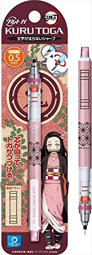 Kimetsu no Yaiba Kuru Toga 2 (3) Nezuko Kamado -  Ensky