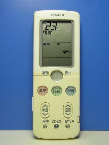 日立 エアコンリモコン RAR-3R4