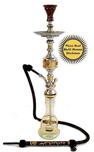 "KHALIL MAMOON GENERAL TRI-METAL 32"" COMPLETE HOOKAH SET: Single Hose shisha pipe. Handmade Egyptian Narguile Pipes. These are Traditional Middle Grade Tri-Metal Hookahs. by Khalil Mamoon"