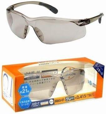 白内障術後 保護メガネ メオガードスポーティー スモールサイズ グレー S8865-01