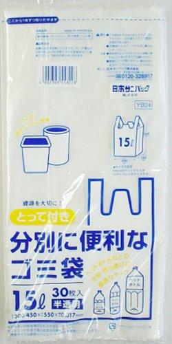 日本サニパック とって付 分別に便利なゴミ袋 半透明 15L 30枚入 厚さ0.017mm
