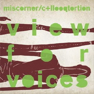 「miscorner/+llooqtortion view for voices」の画像検索結果