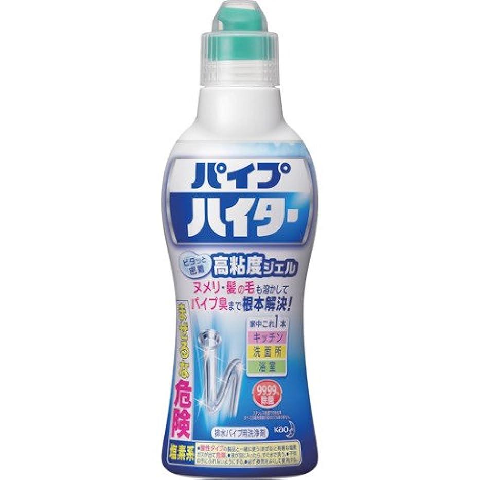 週間冊子申込みスリーケー 排水管洗浄液 1.8L