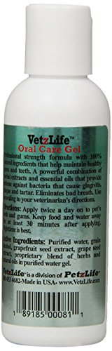 Petzlife-Products-VetzLife-Oral-Gel-for-Pets-45-Ounce-Mint