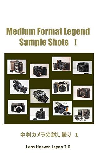 sample Shots I (Japanese Edition) (Bronica Film)