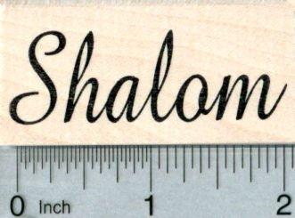 Amazon shalom rubber stamp hebrew peace jewish greeting shalom rubber stamp hebrew peace jewish greeting m4hsunfo