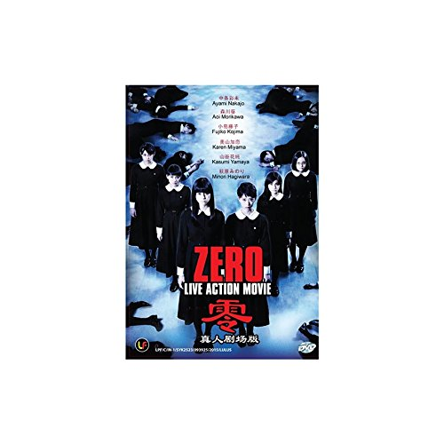 Amazon Com Zero Japanese Movie W English Sub All Region Dvd
