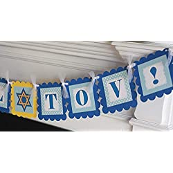 """Mazel Tov"" Blue Light Blue Gold Bar Mitzvah Jewish Holiday Hanukkah - Matching Items Available - Signs, Favor Tags, Cupcake Toppers etc."