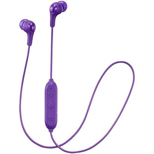 JVC Gumy Wireless Bluetooth In Ear Headphones- Violet