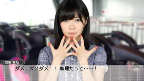 AKB1/149 恋愛総選挙 (初回限定生産版) 超豪華誰得BOX - PSVita