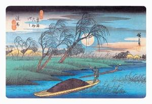Walls 360 Peel & Stick Wall Decal: Seba Station by Hiroshige (36 in x 24 in)