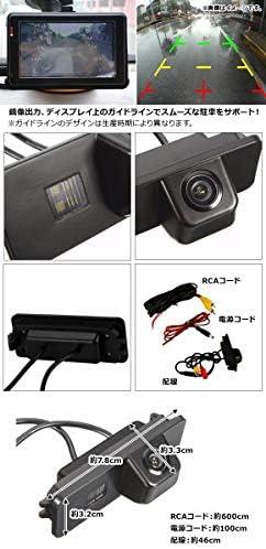 AP CCDバックカメラ 防水 ライセンスランプ一体型 フォルクスワーゲン ゴルフ MK5 2003年~2008年