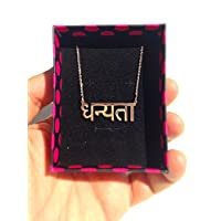 Sanskrit Hindi Name Necklace, Handmade Personalized 925k Sterling Silver Necklace