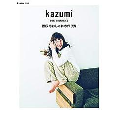 kazumi 表紙画像