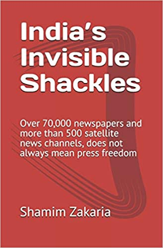 India's Invisible Shackles: Over 70, 000 newspapers and more