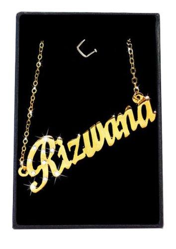 rizwana name