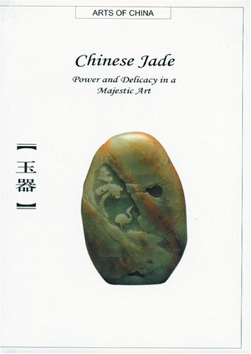 Chinese Jade: Power and Delicacy in a Majestic Art (Arts of China) (Chinese Antique Jade)