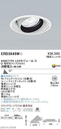 ENDO LEDユニバーサルダウンライト 電球色3000K Ra95 埋込穴φ150mm 無線調光 セラメタプレミアS70W相当 超広角 ERD3645W(ランプ付) B07HQCXNZZ