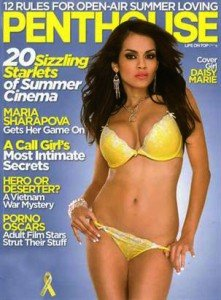Penthouse Magazine June 2008 Cover Girl Daisy Marie, Maria Sharapova Gets Her Game On, Porno Oscars and More!