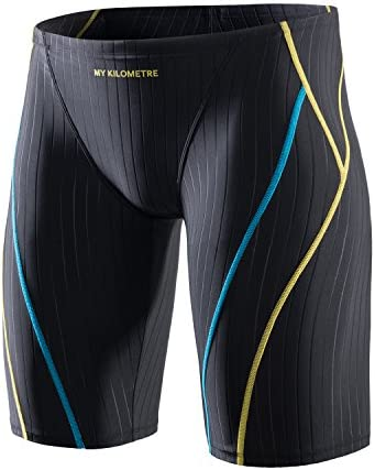 MY KILOMETRE Swimsuit Resistant Compression product image