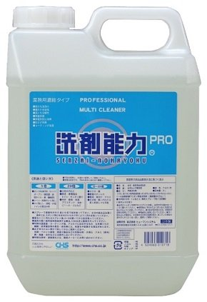 洗剤能力PRO 業務用濃縮タイプ2L × 10個セット B071KV9NJ5