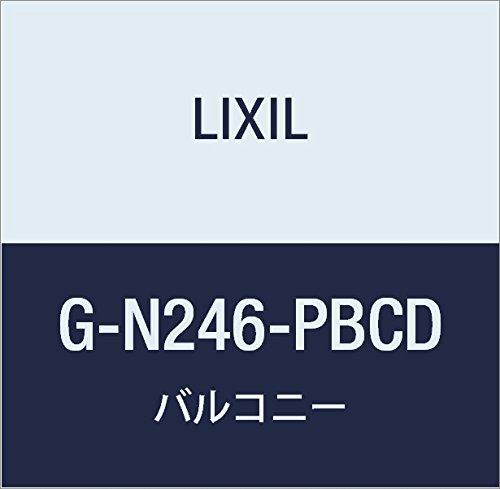 LIXIL(リクシル) TOEX ビュ-ステージH側面P横格子ルーバー6尺R G G-N246-PBCD B073RCZS9H