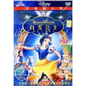 Snow White And The Seven Dwarfs (Mandarin Chinese Edition)