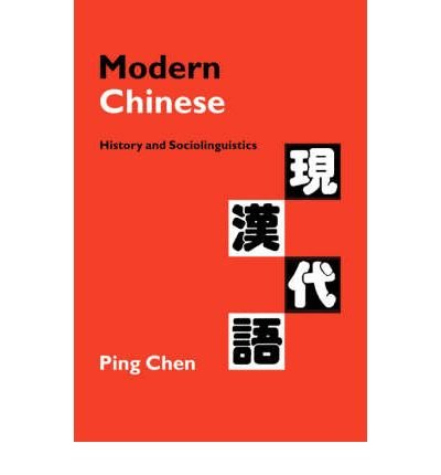 [(Modern Chinese: History and Sociolinguistics)] [Author: Ping Chen] published on (September, 2007) ebook
