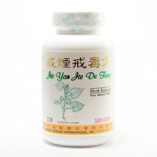 Stop Smoking Detox Formula Dietary Supplement 500mg 100 capsules (Jie Yan Jie Du Fang) 100% Natural Herbs by HerbalDr.Net