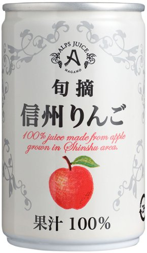 Alps apple not from-concentrate juice 160gX16 this by ALPS