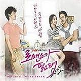 [CD]ロマンスが必要2012 O.S.T