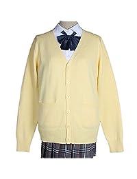 Tremour Womens Preppy Chic High School Uniform Cosplay Cardigan XS-2XL