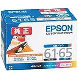 エプソン エプソン対応純正インクカートリッジ IC4CL6165 カラー 4色パック IC4CL6165/61203693