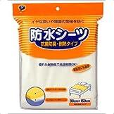 洗濯可・乾燥機(60℃・80℃・設定弱など)使用可