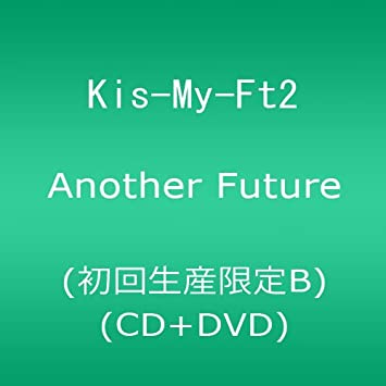 Amazon   Another Future (CD+DV...