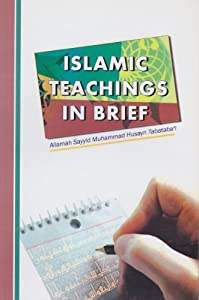 Paperback Islamic Teachings in Brief Book