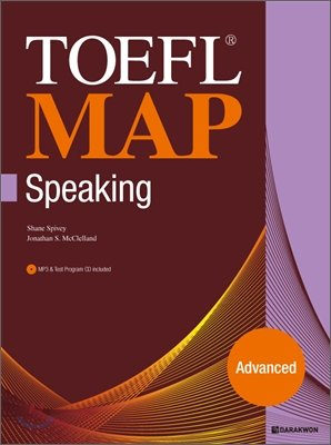 TOEFL MAP SPEAKING ADVANCED (Korean edition)