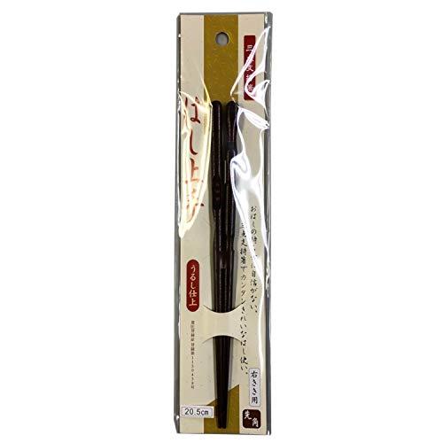 Ishida three-point support chopsticks right-handed -