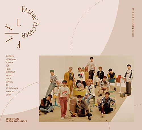 SEVENTEEN - JAPAN 2ND SINGLE (Fallin' Flower 첫 한정반A)