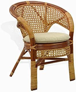 Pelangi Lounge Chair Natural Rattan Wicker Handmade Design with Thick Cream Cushion, Cognac
