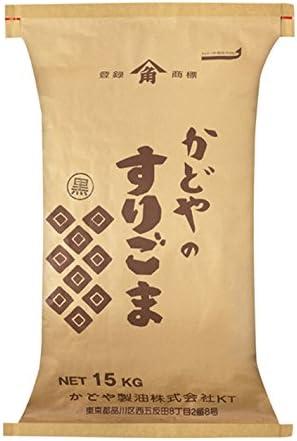 かどや製油 すりごま(黒) 15kg