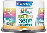 Verbatim Blu-ray Disc 50 pcs Spindle - 50GB 4X BD-R