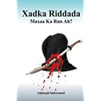 Xadka Riddada Maxaa Ka Run Ah? (Somali Edition)