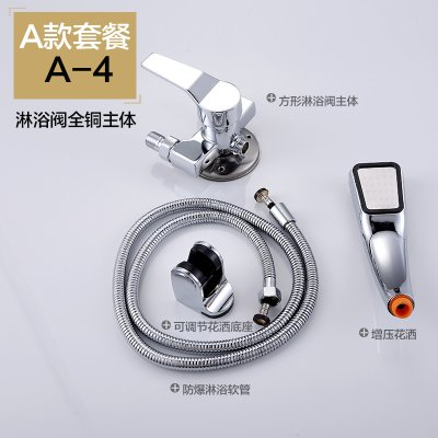 Gyps Faucet Kitchen Faucet Handle Stainless Steel Sink Tap Copper in the Shower, Hot and Cold Water Taps, Solar Shower Kit Electric Water Heater Switch Water Valve m