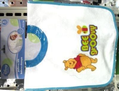 Winnie The Pooh Large Baby Bib 90 pcs sku# 905365MA